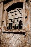 przyszłość okno Zdjęcia Royalty Free