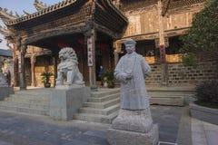 Przywrócenie li jingfang ` s poprzednia siedziba Obraz Royalty Free