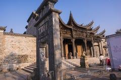 Przywrócenie li jingfang ` s poprzednia siedziba Fotografia Stock