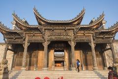 Przywrócenie li jingfang ` s poprzednia siedziba Fotografia Royalty Free