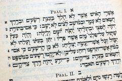 Psalm 1 in Hebrew from the Old Testament