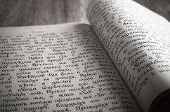 Psalter in the Old Church Slavonic language Royalty Free Stock Image