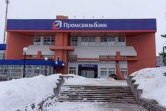 PSB-Bank Nizhny Novgorod Russland Lizenzfreie Stockbilder