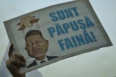 PSD στο Βουκουρέστι, εκατοντάδες χιλιάδες των ανθρώπων στην οδό Στοκ Φωτογραφίες