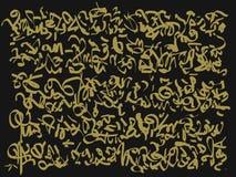 Pseudo Arabisch Gekrabbel Royalty-vrije Stock Afbeeldingen