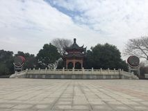 Badashanren home. Pseudonym of Zhu Da , a famous painter of the Ming Dynasty Royalty Free Stock Photo