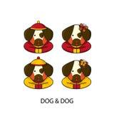 Psi Chiński Szczęśliwy nowy rok Fotografia Royalty Free