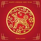 Psi symbol, Papierowy rozcięcie, Chiński nowy rok 2018 Obrazy Stock