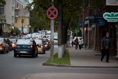 Pskov city streets royalty free stock photography