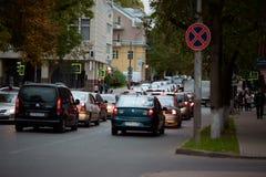 Pskov city streets Royalty Free Stock Photo