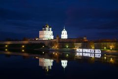 Russia begins here. Sculptural composition at the night Pskov Kremlin stock photo