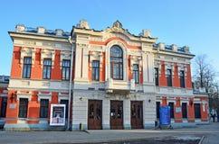 Pskov Ryssland, December, 31, 2017 Den Pskov dramateatern som namnges efter A S pushkin royaltyfri bild