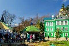 Pskovo-Pechersky Dormition Monastery Royalty Free Stock Image