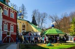 Pskovo-Pechersky Dormition Monastery Stock Image