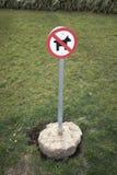 psy nie pozwolić Obrazy Royalty Free