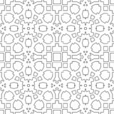 Psychedelic seamless pattern for relaxation. royalty free illustration