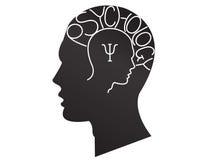 Psychology. Psychiatry symbol on people background Royalty Free Stock Image
