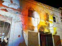 Psykedelisk byggnad Arkivbilder