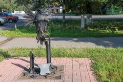 ptak gaduła Obraz Stock