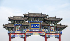 Pátio da família de Qiao em Pingyao China #5 Imagens de Stock Royalty Free