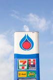 PTT加油站标志 免版税图库摄影