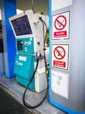 PTT firmy Ngv gazu naturalnego pojazdu benzynowa stacja Obrazy Stock