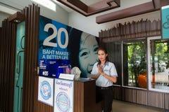 PTT Life Station Saraburi Restroom entrance Stock Photography