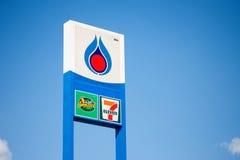 PTT petrol station Royalty Free Stock Photos