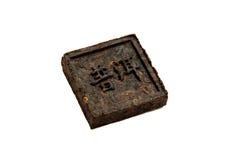 Pu-ehr tea. Bar with hierogliph Royalty Free Stock Image