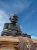 PU Thuat de Luang Fotografía de archivo