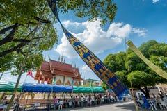 Puak Pia świątynia lub Wata Puak Pia w Chiangmai Obrazy Stock