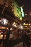 Pub Irish House in San Francisco. SAN FRANCISCO, CA, OCT 3, 2012 - Pub Irish House where attandees of Oracle OpenWorld conference had fun when Time for a pint Stock Photo