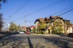 Pub at Krasnodar Stock Images