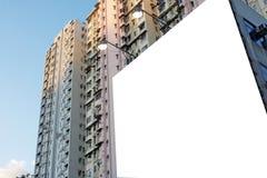 Pubblicità del blocco nella costruzione di appartamento Fotografia Stock Libera da Diritti