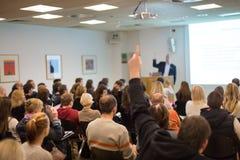 Pubblico nella sala per conferenze Fotografia Stock Libera da Diritti