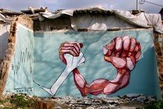Publc街道画在希腊 免版税库存图片