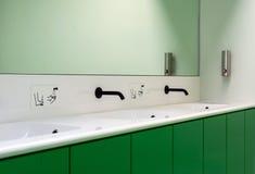 Public bathroom. Stock Image