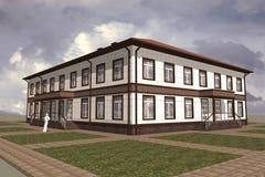 Public Building Stock Image