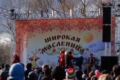 Public concert in Kolomenskoye park, Moscow. Stock Image