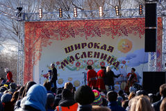 Public concert in Kolomenskoye park, Moscow. Royalty Free Stock Photo