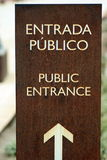 Public entrance sign Royalty Free Stock Image