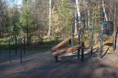 Public exerciser place Stock Photo