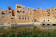 Yemen. Public fountain basin in Habbabah, traditional  mountain village in Yemen Royalty Free Stock Photo