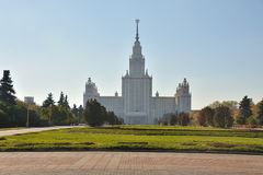 Public garden in front of Moscow State University Stock Photo