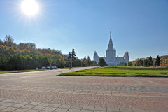 Public garden in front of Moscow State University Stock Photography