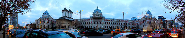 Public historical buildings - Bucharest Romania Royalty Free Stock Photography