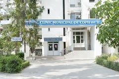 Public hospital moldova. Entrance of a public munipale hospital in the city of chisinau, republic of moldova stock photos