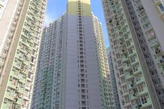 Public house hong kong Estate Royalty Free Stock Images