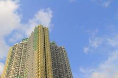 Public house hong kong Estate Royalty Free Stock Photography