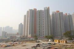 Public house hong kong Estate Royalty Free Stock Image